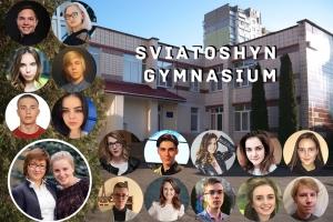eyft_skp_ukraine_2018