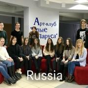 foto_eyft_2019_delegation_russia_en
