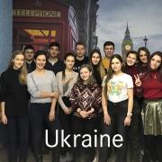 foto_eyft_2019_delegation_ukraine_en